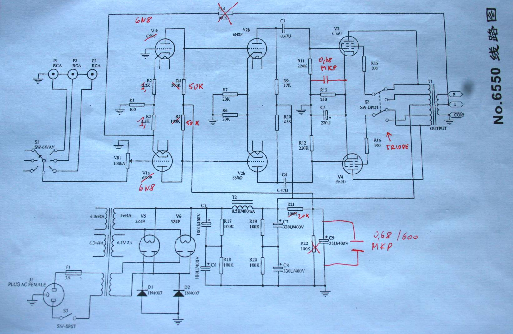Bewitch Tube Amp Wiring 6550