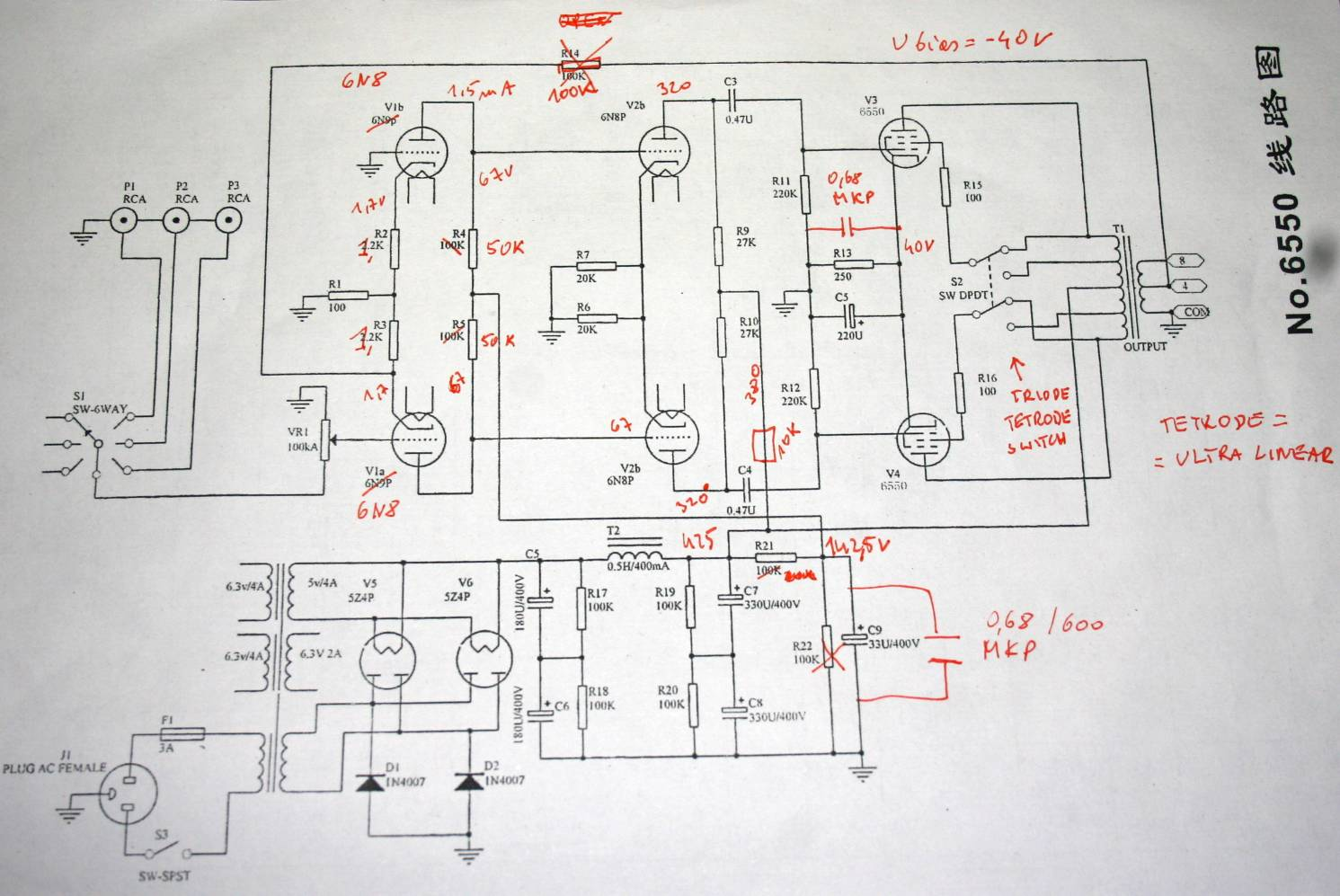 Bewitch Tube Amp Diagram 6550